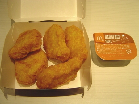 macdonald-nugget-barbecue-sauce1.jpg
