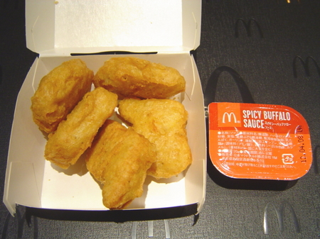 macdonald-nugget-spicy-buffalo-sauce1.jpg